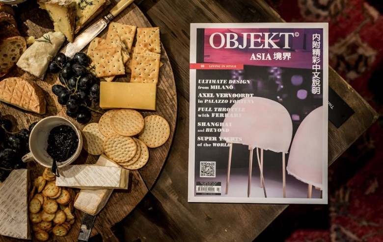 Objekt Asia Launches in Hong Kong