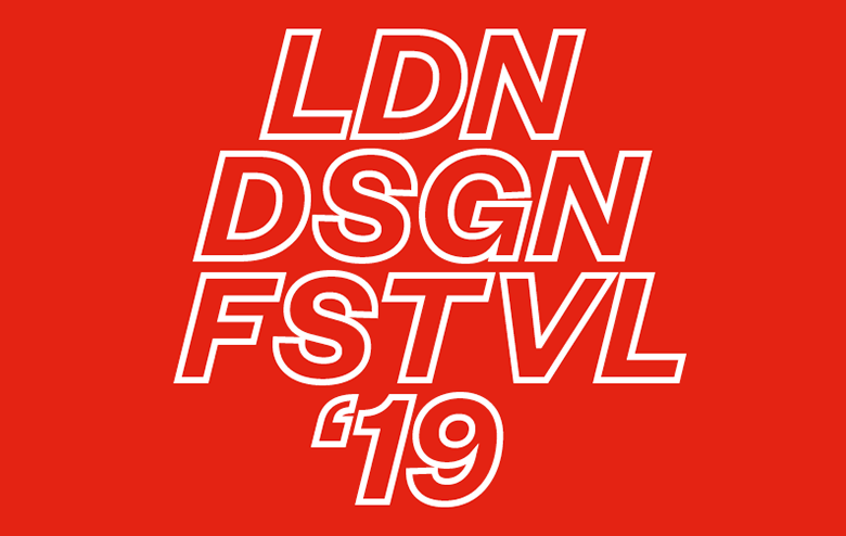 Visit us during London Design Festival