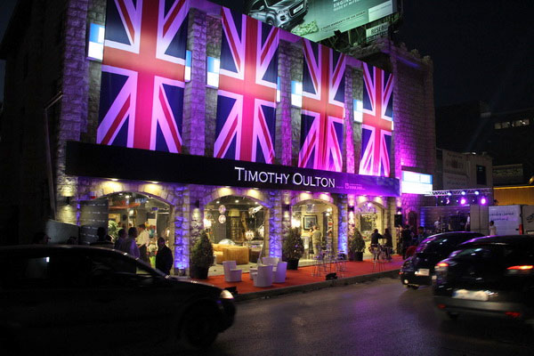 Timothy Oulton Beirut – Our First Gallery In The Middle East